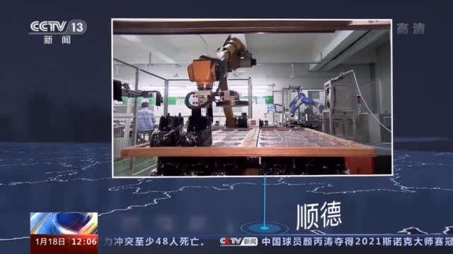 用电量互联网大数据看中国经济发展转变
