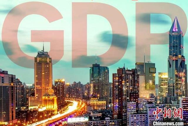 """GDP""""万亿俱乐部""""迈入一波大扩充"""