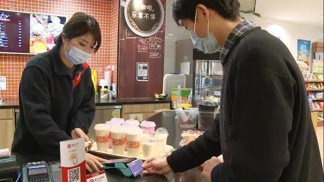 上海市区第一次摆脱手机上的硬钱夹付款方式