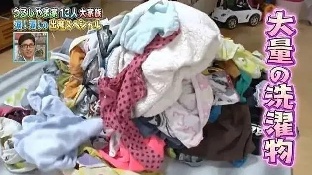 日本妈妈结婚24年生12个娃,承包家务还上班…到底图什么?-第4张