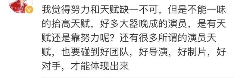 章子怡因一句话被骂上热搜,一直困扰我们的谜题是该有个说法了插图6