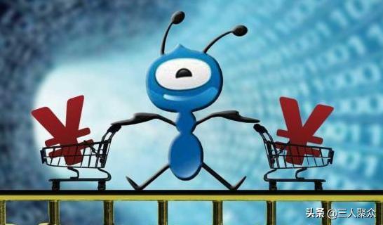 账单分期和小蚂蚁借呗分期有什么不一样?