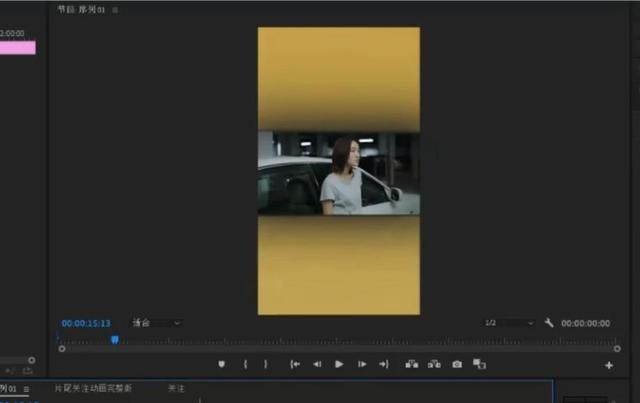 老哥工作室最新抖音影视号PR剪辑视频讲解(附搬运模板+素材)【视频课程】