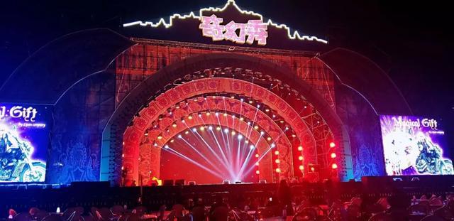 達州影吧,達州「奇幻樂園」成人票僅售39.9元!奇幻樂園觀燈會、看大秀