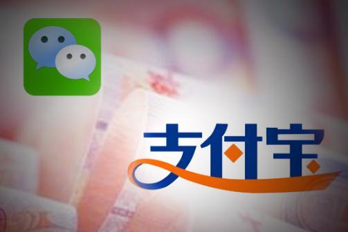 线上支付越来越普及,通过微信支付及收款怎么做账?