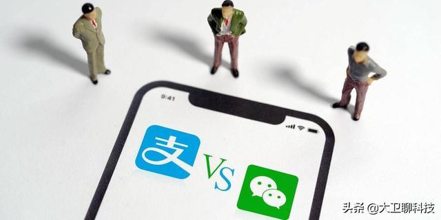 """微信群版""""花呗""""来了!线下支付又多了一种选择,你会怎么选?-微信群群发布-iqzg.com"""