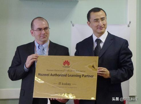 """俄罗斯自研5G技术受阻!或将向中国""""求援""""!华为的机会来了【www.smxdc.net】 全球新闻风头榜 第2张"""