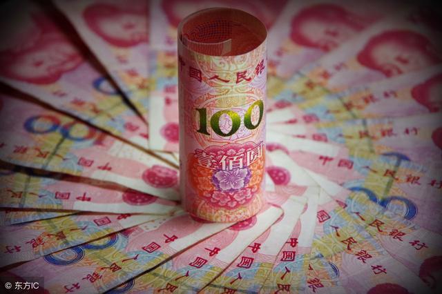 """揭秘:我国货币""""印钞""""速放缓,难道经济暂时不需要刺激了吗?-今日股票_股票分析_股票吧"""
