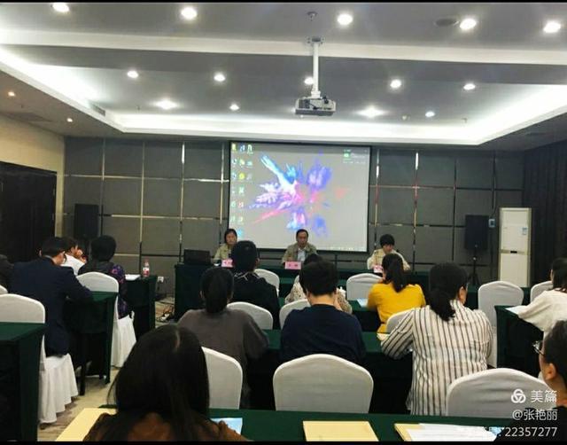 渭南市2020年中医疫病重点骨干人才培训工作顺利...