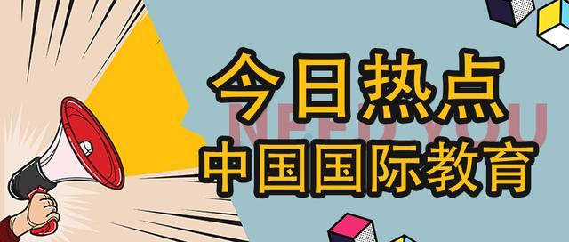 鲍毓明案当事女孩疑有两张身份证,相关部门:上级部门在处理