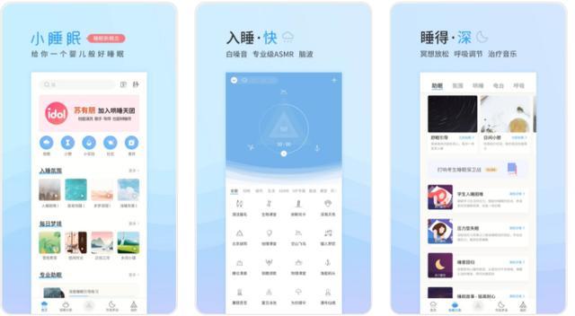 6个小众逆天的手机app,各个精挑细选,务必低调使用插图2