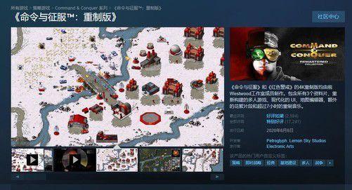 steam冬季特卖 史低游戏购买推荐插图