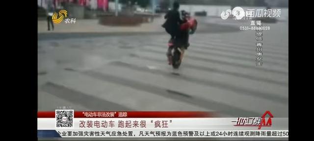 15岁的孩子谁给的改装费,未成年可以骑电动了吗【www.smxdc.net】