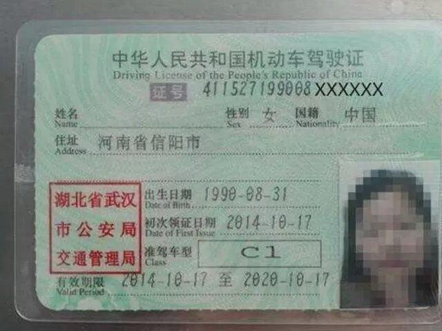 为什么驾驶证1分没扣会被吊销?交警:谁让你没看好驾照这几个字插图(1)