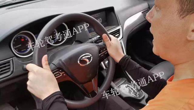 2分钟说透学车基础知识,助你顺利拿驾照!(送给想学车的你)插图