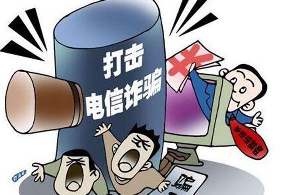 央视曝光非法转租95号段黑色产业链,三大电信运营商差点又背锅