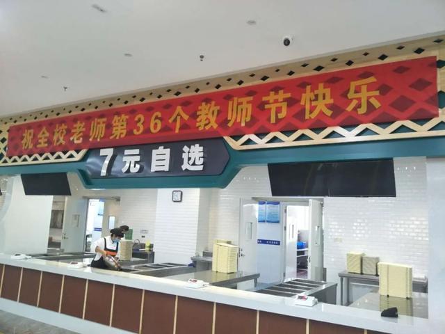 广宗一中教师节美食大赏