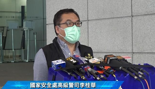 涉嫌发表煽动文字,香港警方国安处拘捕一男子www.smxdc.net