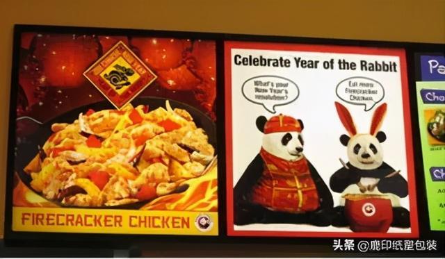 """国内快餐再起波澜?""""只赚外国人钱""""快餐厅将国内开店(图4)"""