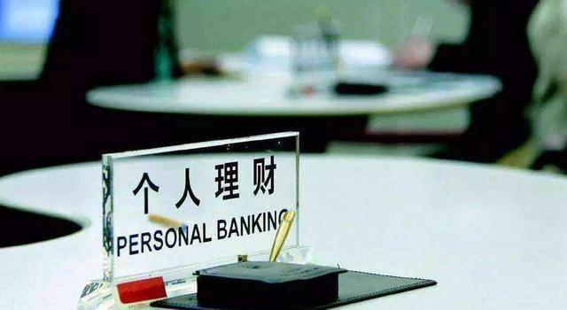 年利率4.8% 的定存没人存?聪明储户这样做,银行员工连感叹