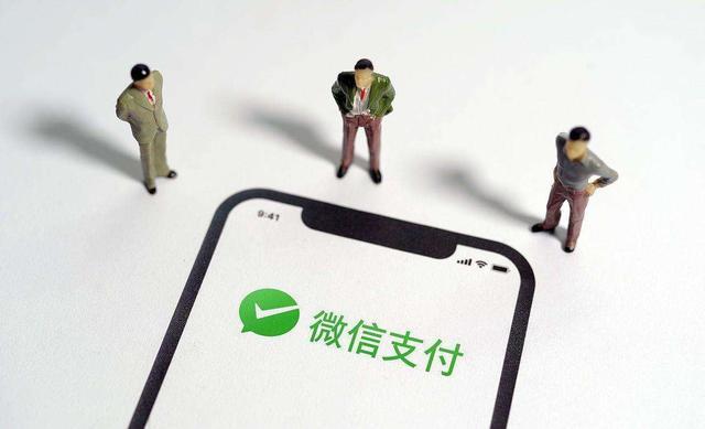 微信群钱包那么多钱,为何黑客不去攻击微信群钱包?-微信群群发布-iqzg.com