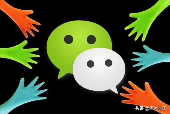 微信群再次迎来更新,绑定了银行卡的用户别大意,马化腾这次良心了-微信群群发布-iqzg.com