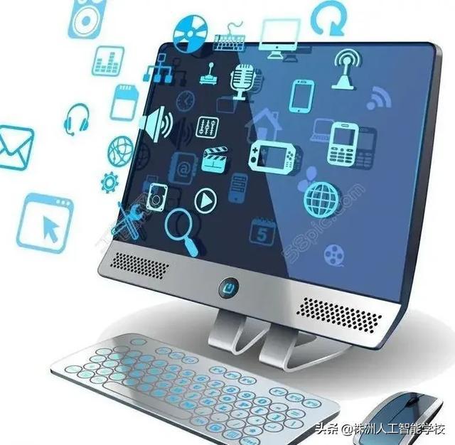 「专业介绍」|2020计算机软件与信息服务专业招生简章
