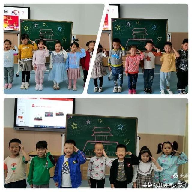 南阳市第二完全学校幼儿园:月满中秋,喜迎国庆-服务大众健康生活