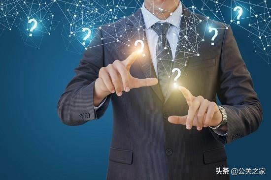 网络推广:浅析企业网络推广的15种常见方式