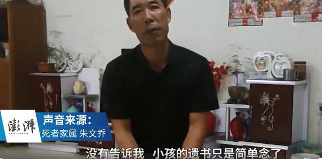 连云港一家4口同日死亡,警方宣布系夫妻赌博欠下巨款服毒自杀【www.smxdc.net】 全球新闻风头榜 第11张