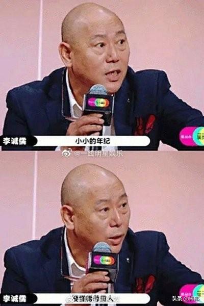 北京爷李成儒:太公在此诸神退位 全球新闻风头榜 第2张