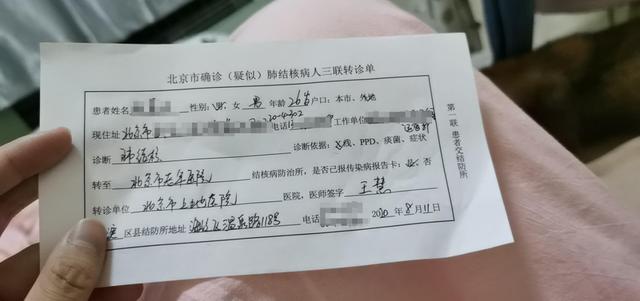"""江苏师范大学学生:去年学校就有肺结核,辅导员警告不要网上""""乱讲话"""""""