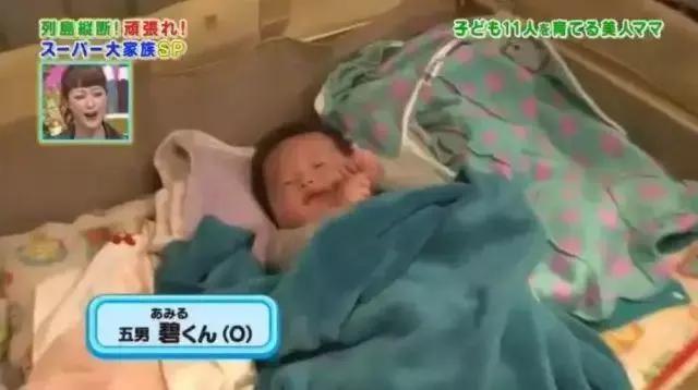 日本妈妈结婚24年生12个娃,承包家务还上班…到底图什么?-第8张