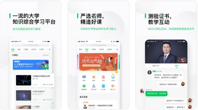6个小众逆天的手机app,各个精挑细选,务必低调使用插图5