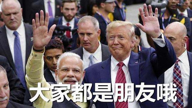 """美国倡议组建""""亚洲北约""""?赖岳谦:不过是虚张声势-第3张"""