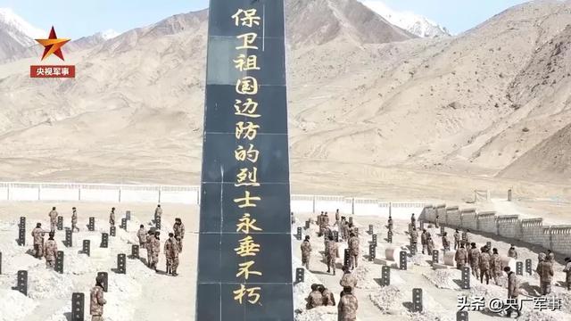 震撼!全军海拔最高的烈士陵园,每一位长眠于此的英雄都不曾被遗忘!-第9张