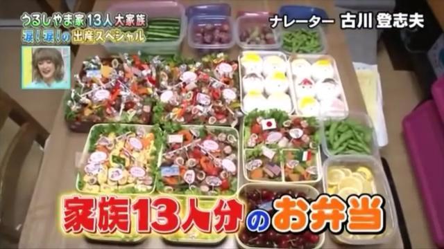 日本妈妈结婚24年生12个娃,承包家务还上班…到底图什么?-第6张