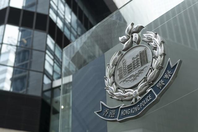 港媒:香港警方缴获4箱子弹,逮捕一名涉案美国飞行员