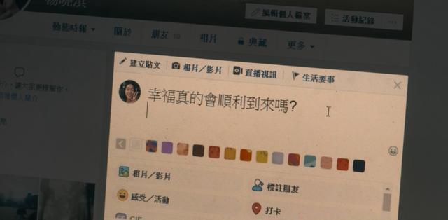 今年的华语爱情片,我只推荐这一部插图21