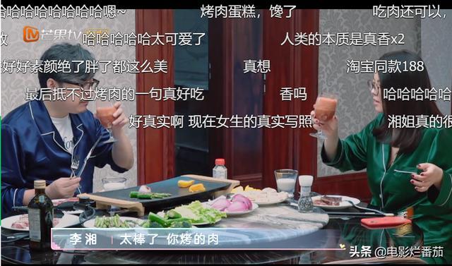 """看到这些细节,终于知道李湘为什么一次次""""原谅""""王岳伦了-第15张"""
