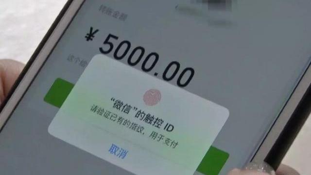 微信群新规公布了!七月一日起,一部分人群不能转账,交易更安全了-微信群群发布-iqzg.com