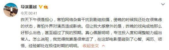 黄晓明李菲儿浪姐镜头被删,合作导演发声,称黄晓明仍在专心拍戏