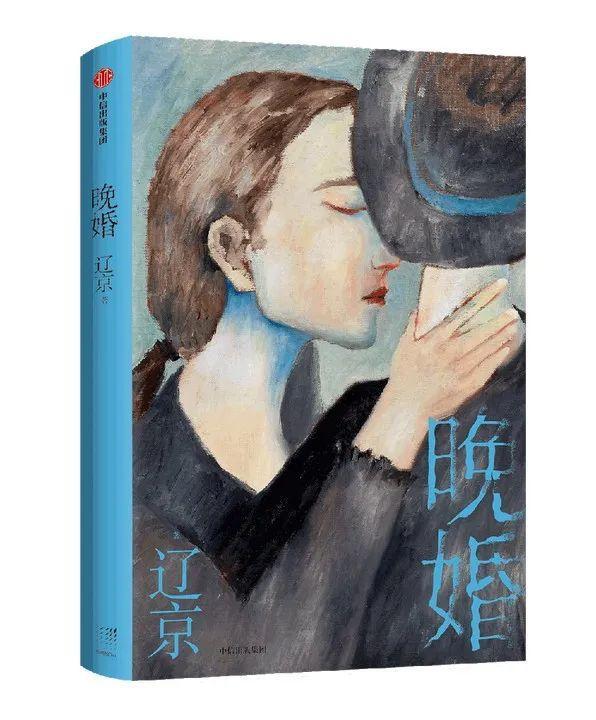 12月新书推荐 | 29本好书,温暖你的冬天插图17