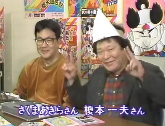 """首月销量破百万,让KONAMI躺着赚大钱的""""小众游戏""""插图13"""