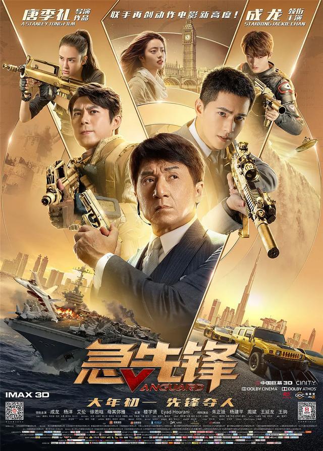 葛优成龙姜子牙,10月新片一个比一个来头大,国庆电影票难买咯