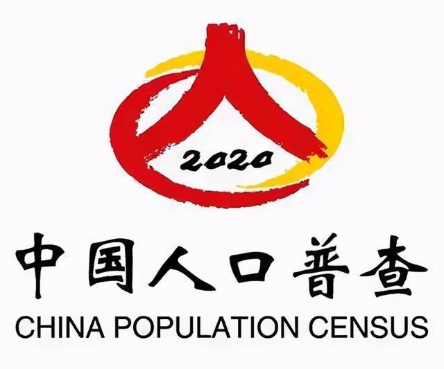 总书记参加第七次全国人口普查,为高质量发展提供准确统计信息支持(图3)