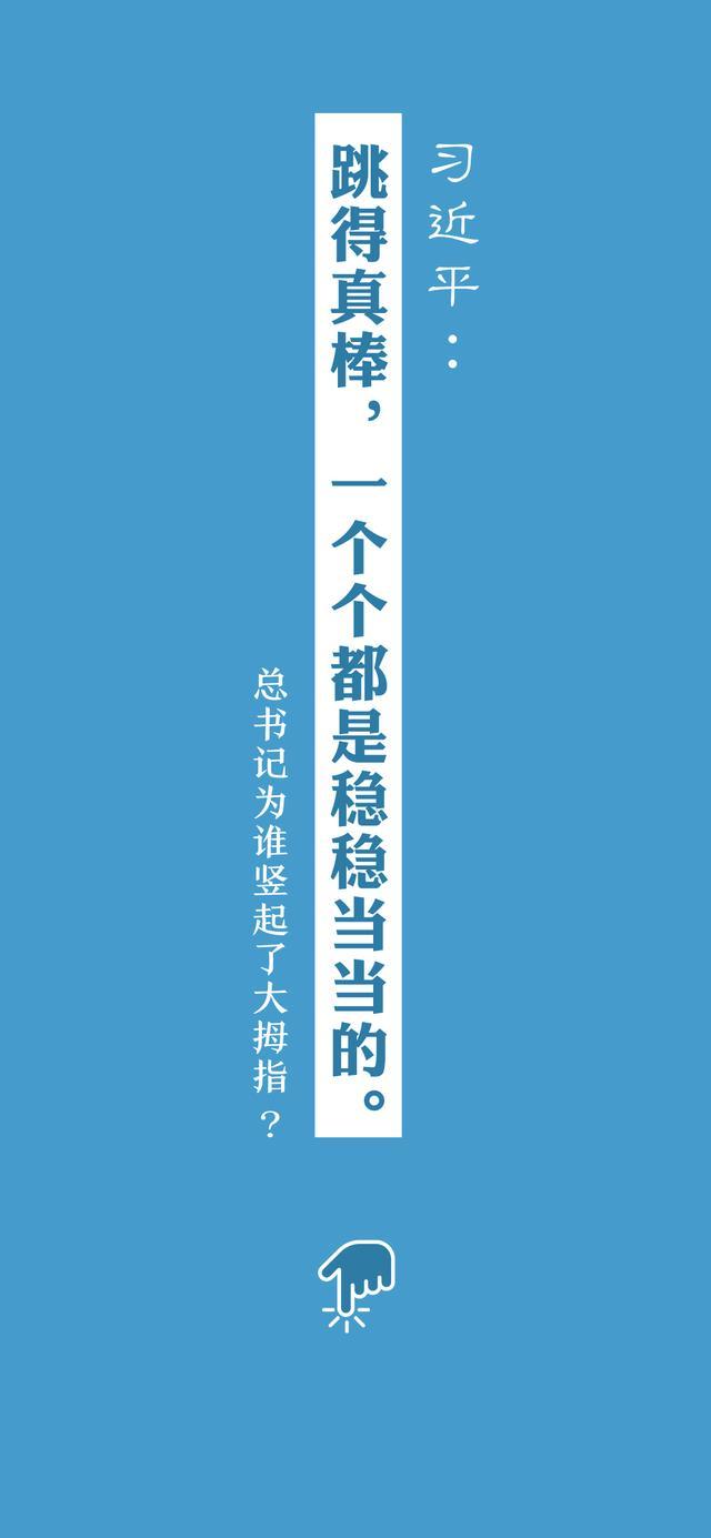 习近平总书记赶到河北承德市调查冬季奥运会、冬残奥会筹备工作中