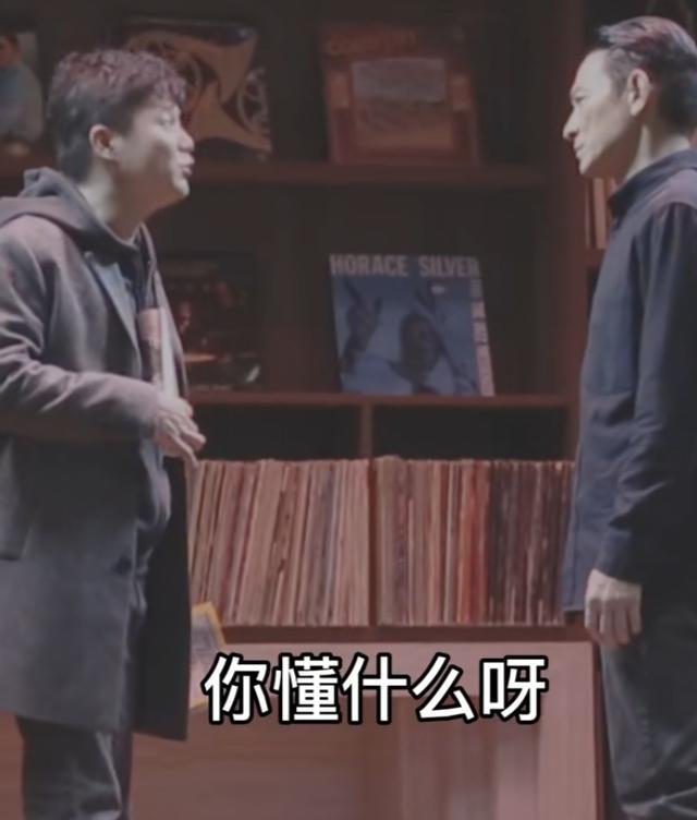 59岁刘德华演戏怒扇搭档耳光,力气大到把小19岁肖央打倒? 全球新闻风头榜 第1张