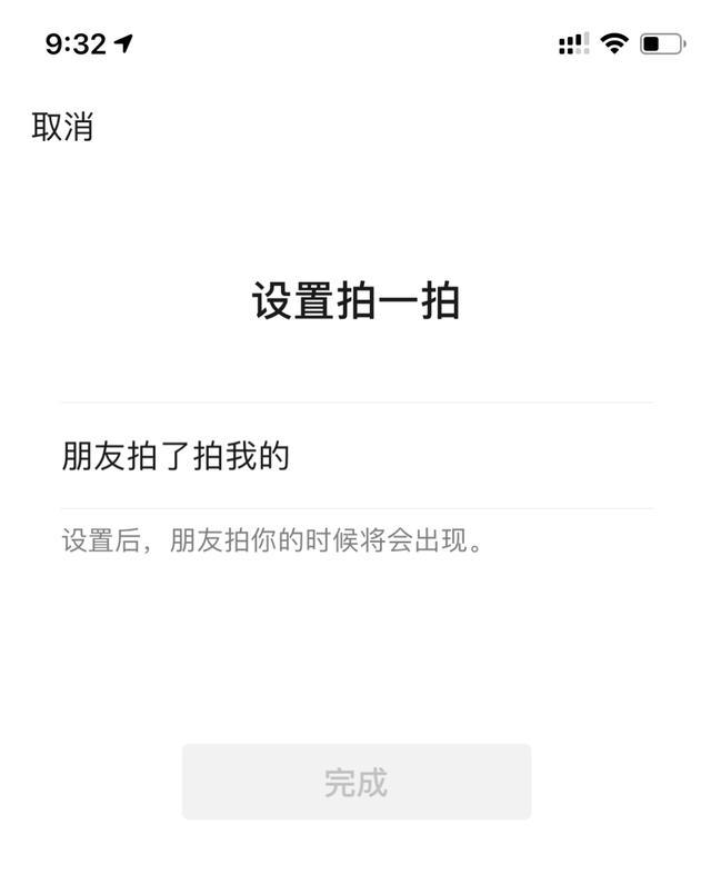 iOS微信群更新7.0.14,被玩坏的节奏-微信群群发布-iqzg.com
