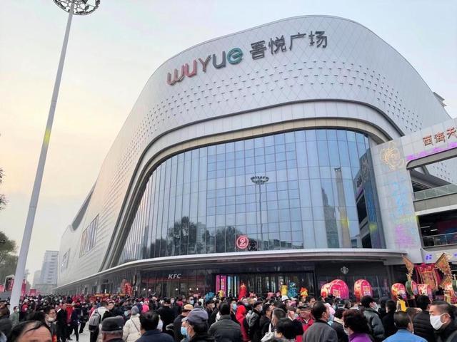 永辉超市正式进驻青海 全国6店同开